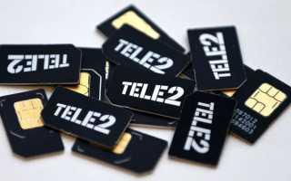 Как подключить интернет на теле2 черный
