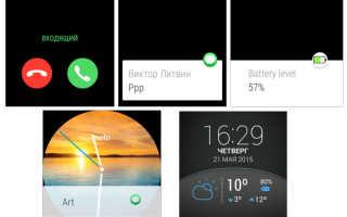Как правильно подключить Apple Watch к Android устройству?