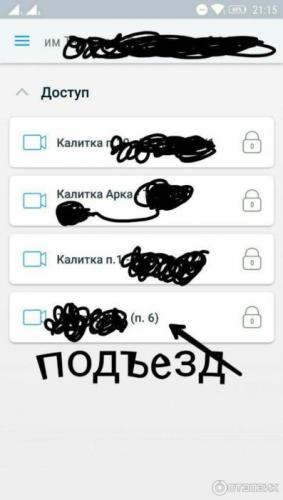 1488296_32832358.jpeg