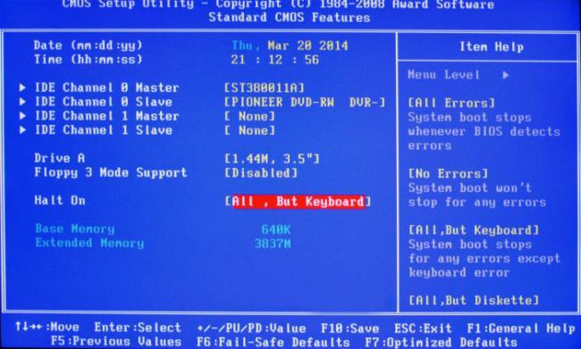 Nahodim-informaciju-o-diskovode-na-glavnoj-vkladke-Main-ili-General-libo-vo-vkladke-Boot--e1541975652403.jpg