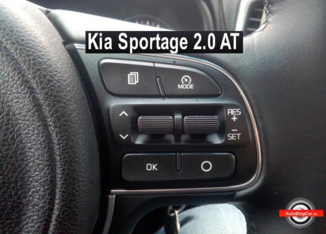 1521822376_autoblogcar.ru_sportage_kruis_0102.jpg