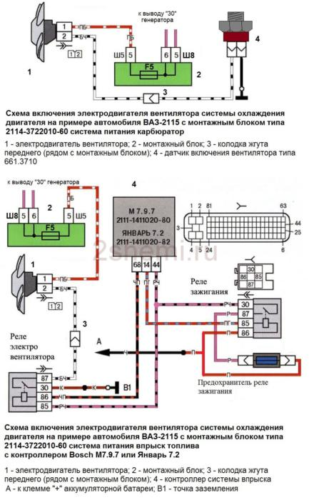 ventilyator-ohlazhdeniya-vaz-1.jpg