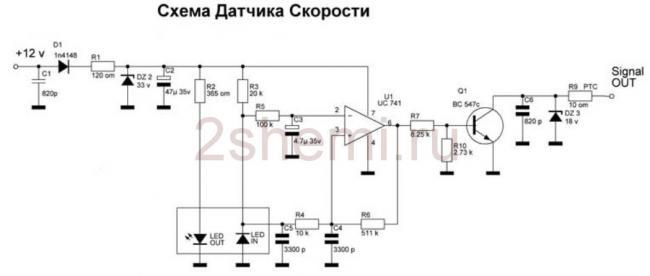 raspinovka-datchika-skorosti-vaz-7.jpg