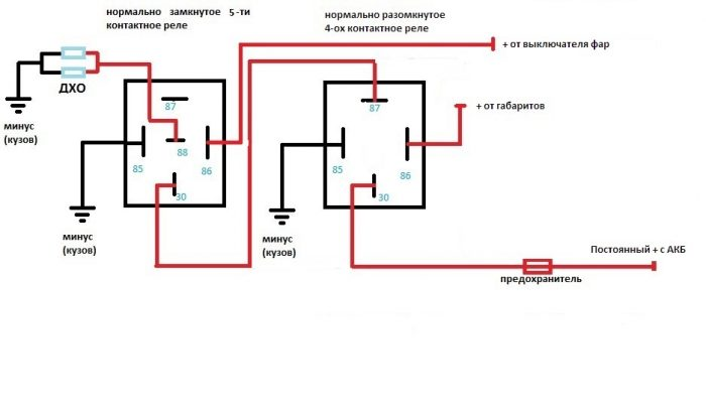 shema-5-kontaktnoe-rele-dho-e1553099904463.jpg