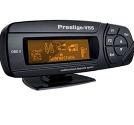 Prestige-V55-01-268x250.jpg