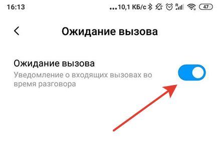 Aktiviruem-polzunok-i-vklyuchaem-funktsiyu.jpg