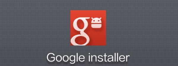 MIUI-Google-Installer.jpg