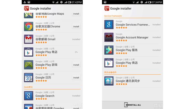 Google-Apps-Installer.png
