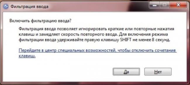 Vybiraem-knopku-Da-esli-nuzhno-klaviaturu-zablokirovat-ili-zhe-Net-esli-vashi-dejstvija-byli-oshibochnymi-e1527853427523.jpg