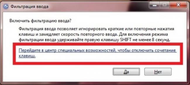 Dlja-nastrojki-parametrov-nazhimaem-na-stroku-Perejdite-v-centr-specialnyh-vozmozhnostej-chtoby-otkljuchit-sochetanie-klavish--e1527853552212.jpg