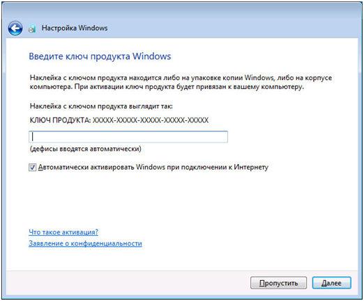 install-windows-7.jpg