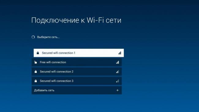 Как подключить приемник Триколор к интернету через Wi-Fi?