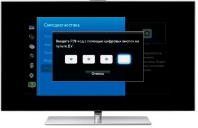 vvesti_kod_na_televizore_1_29123255-400x259.jpg