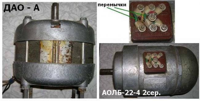 shema-podklyucheniya-elektrodvigatelya-ave-071-4s-4.jpg