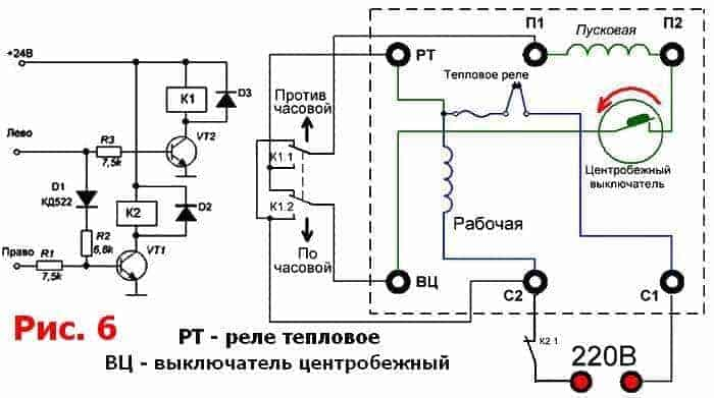 shema-podklyucheniya-elektrodvigatelya-ave-071-4s-6.jpg