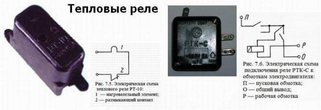 shema-podklyucheniya-elektrodvigatelya-ave-071-4s-7.jpg