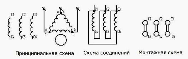 shema-podklyucheniya-elektrodvigatelya-ave-071-4s-10.jpg
