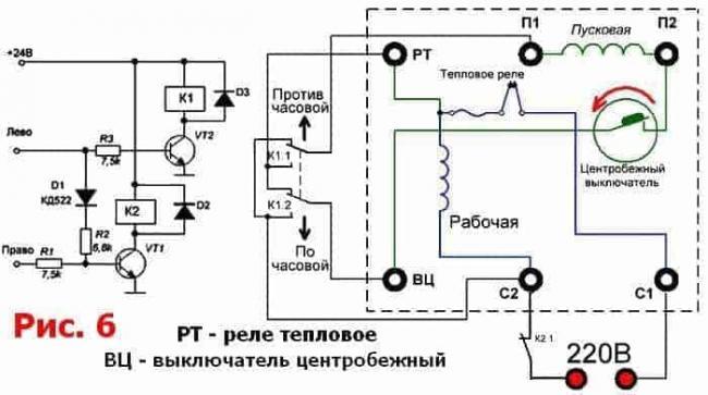 6-shema-vkl-a_aolb-223.jpg