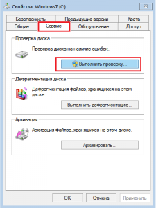chldsk-2-225x300.png