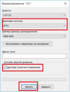 big-file-3-229x300.png