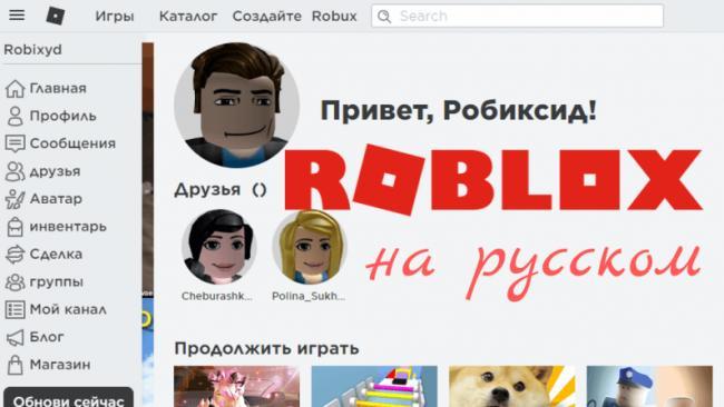 na-russkom-795x448.png