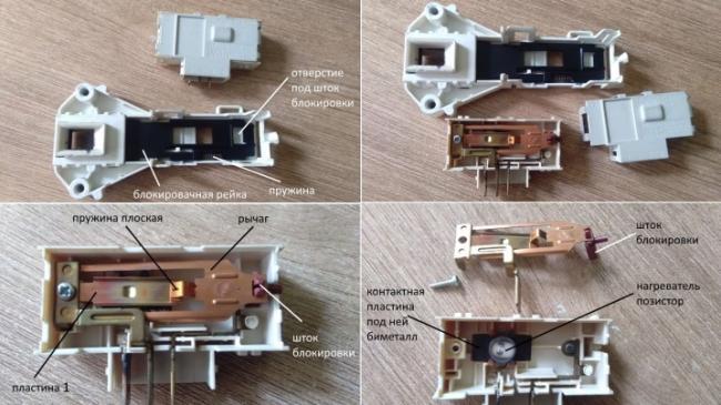 ubl-stiralnoj-mashiny-princip-raboty-vidy-remont.jpg
