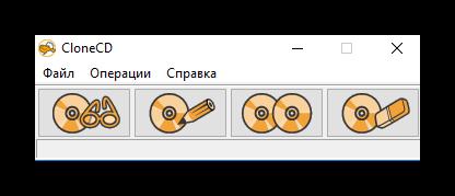 Glavnoe-okno-programmyi-CloneCD.png