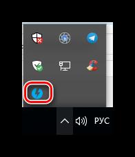 Znachok-programmyi-Daemon-Tools-Lite-v-tree.png