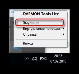 Montirovanie-obraza-diska-v-programme-Daemon-Tools-Lite.png