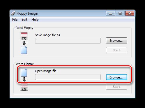 Interfeys-utilityi-Floppy-Image.png