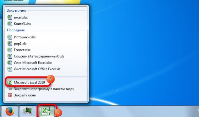 Kontekstnoe-menyu-v-Microsoft-Excel.png