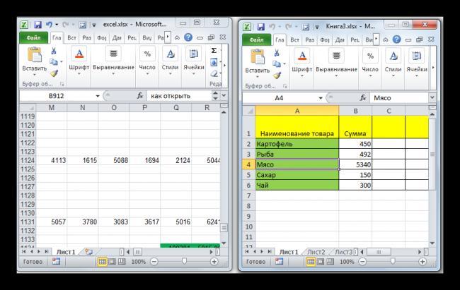 Odnovremennoe-otkryitie-dvuh-okon-v-Microsoft-Excel.png