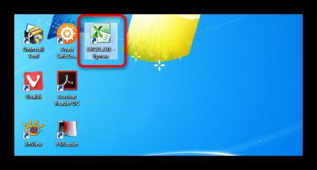 Zapusk-programmyi-cherez-yarlyik-v-Microsoft-Excel.png