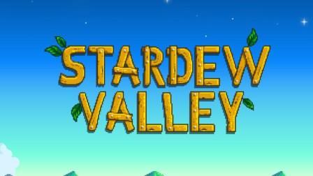 1498745827_stardew-valley.jpg