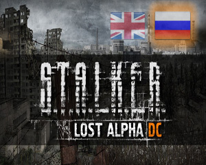 rus-lost-alpha-dc-14005-300.jpg