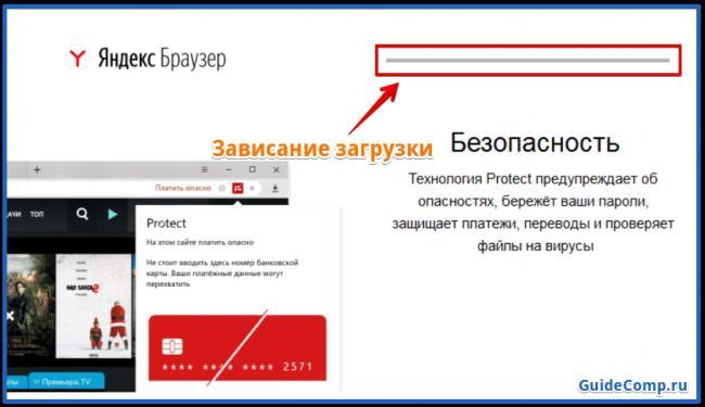 21-03-kak-ustanovit-novyj-yandex-brauzer-na-kompyuter-5.png