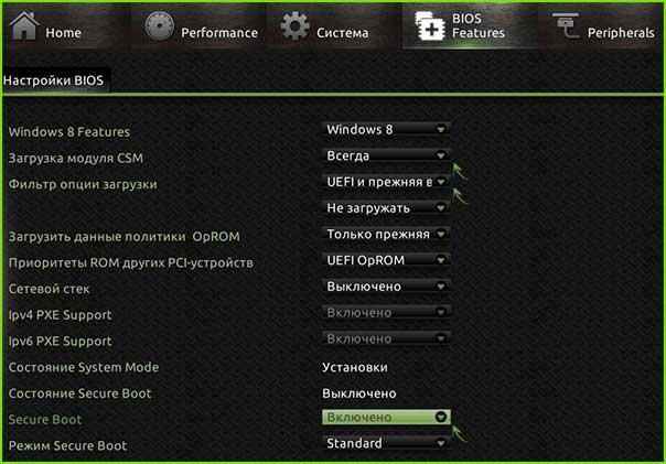 gigabyte-secure-boot-uefi.jpg