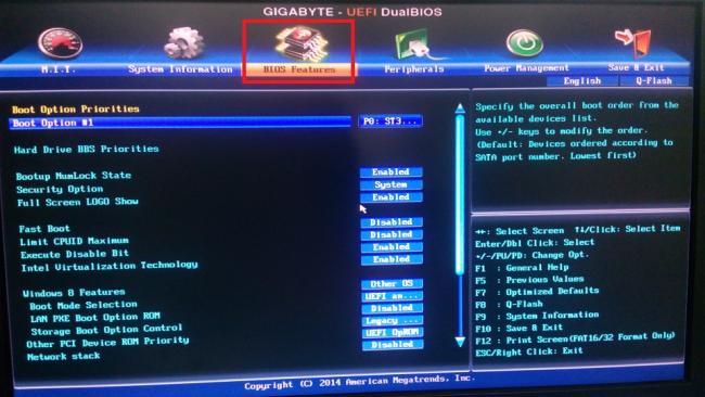 gigabyte-secure-boot.jpg