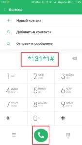 Screenshot_2018-03-24-01-51-28-090_com.android.contacts-576x1024-1-169x300.jpg
