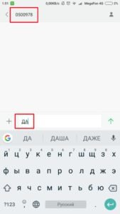 Screenshot_2018-03-24-01-51-01-753_com.android.mms_-576x1024-1-169x300.jpg