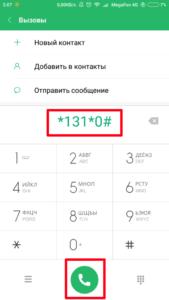 Screenshot_2018-03-24-02-07-42-104_com.android.contacts1-576x1024-1-169x300.png