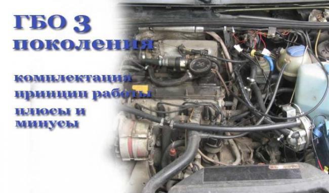 gbo-3-696x409.jpg