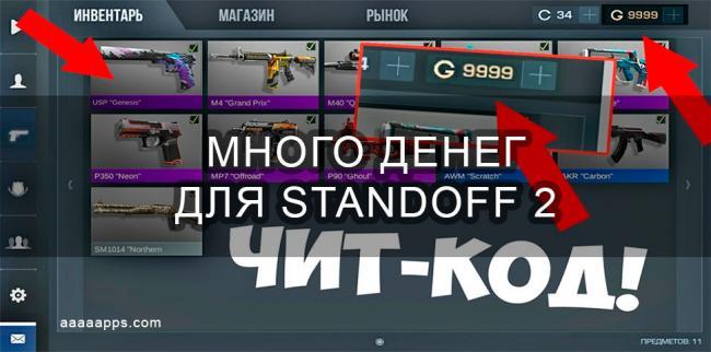 1569869494_standoff.jpg