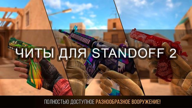 1556913951_standoff-2-_1.jpg