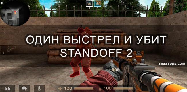 1569869609_standoff2.jpg