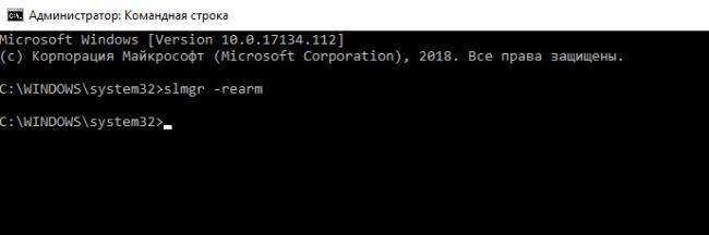 Srok-dejstviya-vashej-licenzii-Windows-10-istekaet-kak-ubrat-soobshchenie-2.jpg