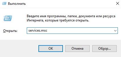 Srok-dejstviya-vashej-licenzii-Windows-10-istekaet-kak-ubrat-soobshchenie-3.jpg