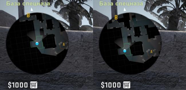 Centrirovanija-radara.jpg