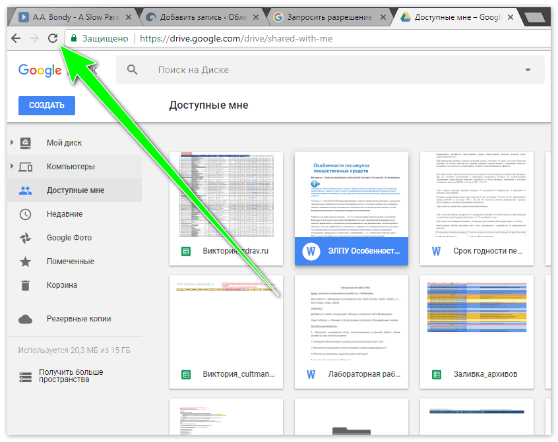 obnovit-google-drive-1.png