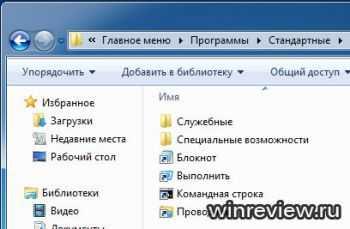 kak_vklyuchit_zvuk_na_kompyutere_s_pomocshyu_klaviatury_5.jpg